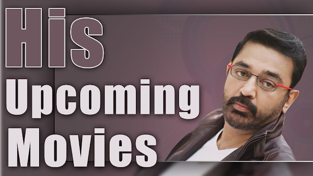 Kamal Haasan Upcoming Movies (2016)