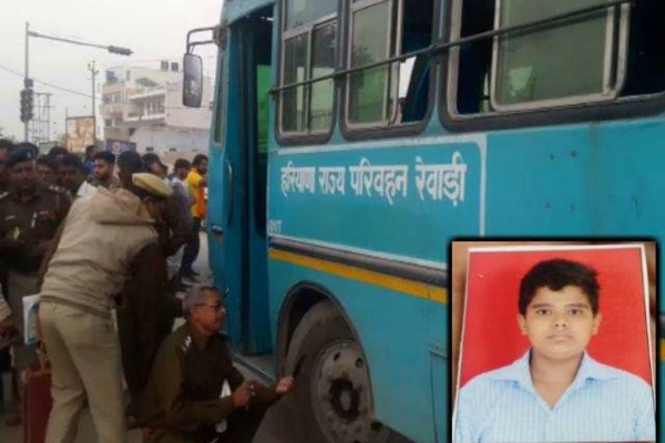 Student-crush-under-Haryana-roadways-died