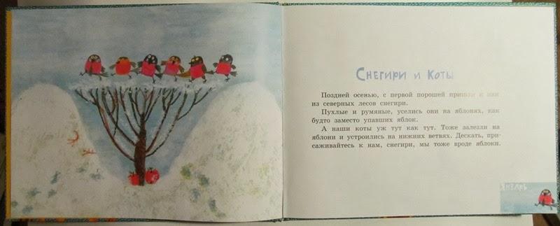 Юрий Коваль Круглый год
