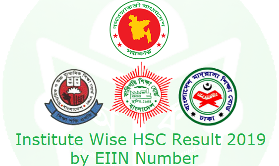 hsc result 2019 by eiin number, institute wise hsc result 2019, institute wis ehsc result 2019 by eiin number, institute wise alim result 2019, alim result 2019 by eiin number, institute wise alim result 2019 by eiin number, hsc result 2019 by eiin code, hsc result 2019 by eiin, college wise hsc result 2019, college wise hsc result 2019 by eiin