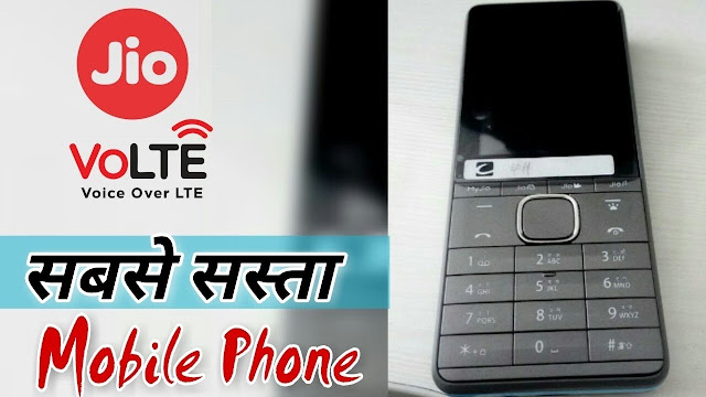 Jio-phone-Review