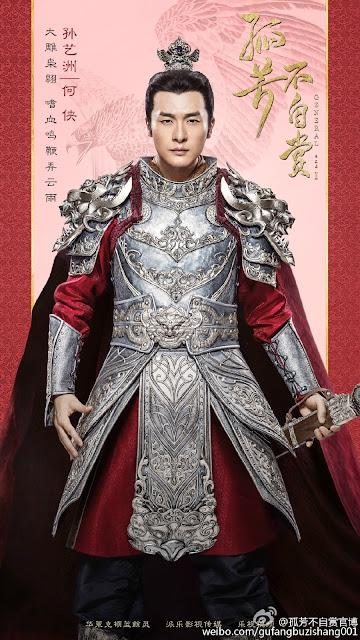 Sun Yi Zhou in General and I