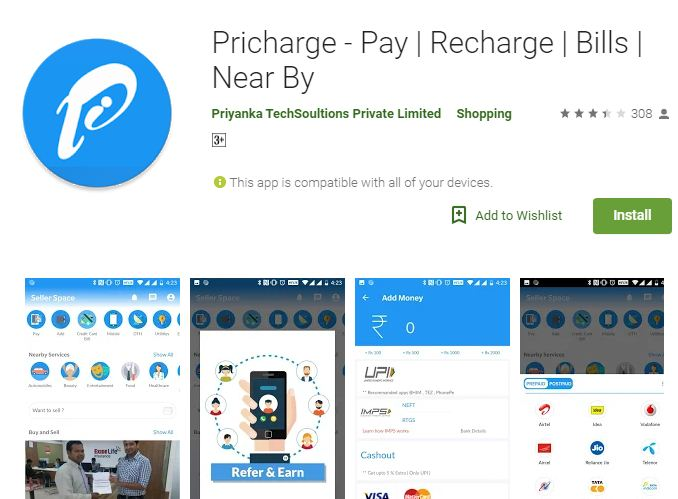Pricharge - Pay Recharge Bills  Near By