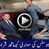 What A Service Of Air Hostess - Must Watch
