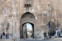 Muros e Portoes de Jerusalem