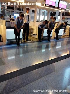 東京羽田機場 香港快運 登機櫃檯