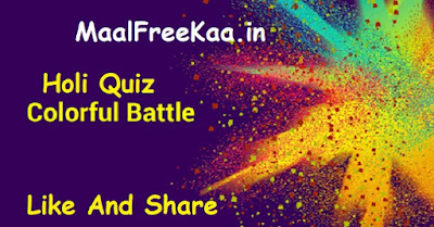 Holi Quiz Contest