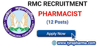 rmc recruitment 2019, rmc pharmacist recruitment 2019, pharmacist job at rmc, rmc, rmc recruitment,rmc staff nurse recruitment 2019, rmc lab technician recruitment 2019, rmc medical officer recruitment 2019, rmc rajkot recruitment for various posts 2019, d.pharm, b.pharm, pharmacist job in Rajkot