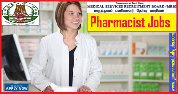 TN MRB Recruitment 2019 Apply Online for 353 Pharmacist Vacancies
