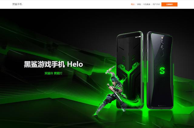 Xiaomi Black Shark (www.mi.com)