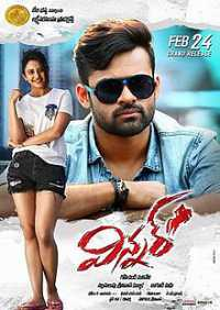 Winner (2017) Hindi - Telugu Movie Download Dual Audio 500MB HDRip