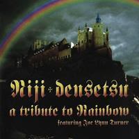 [1998] - Niji-Densetsu - A Tribute To Rainbow