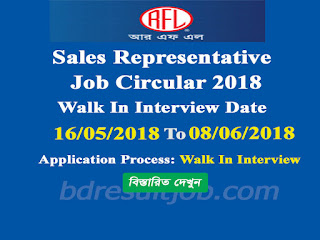 RFL Group Sales Representative Job Circular 2018
