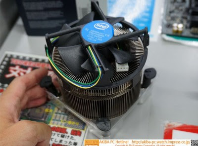 Heatsink Intel Skylake Unlock