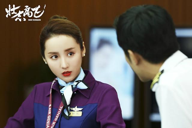 New Horizon c-drama Eva Lu Yi