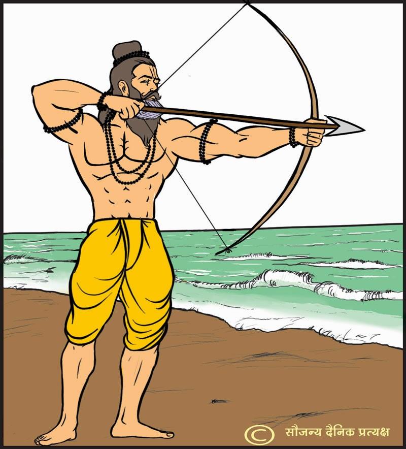 Bhagawan Parashurama
