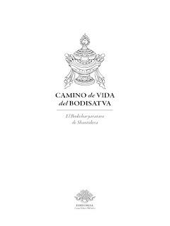 Descarga: Shantideva - Bodhicaryavatara (Camino de vida del Bodhisattva)