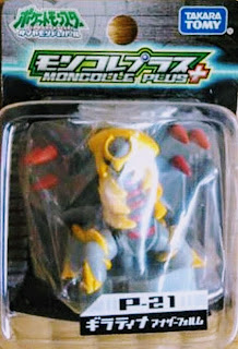 Giratina figure another form Takara Tomy Monster Collection MC Plus series