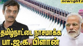 Thirumurugan & Vaiko points Modi , the reason for TN Disaster