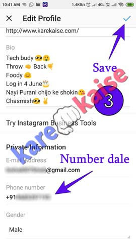 instagram-number-save-kare