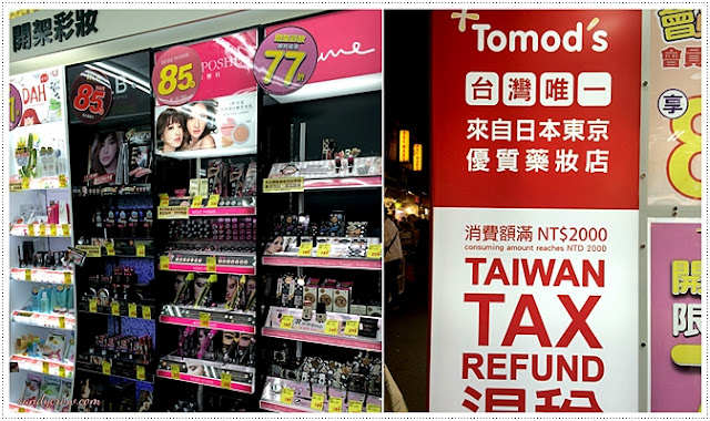 5 Best Places To Buy Beauty Products In Taiwan