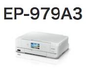 Epson EP-979A3 ドライバのダウンロード