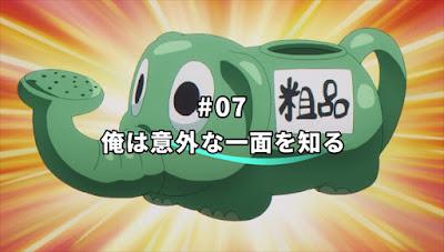 Ore wo Suki nano wa Omae dake ka yo - Episódio 07