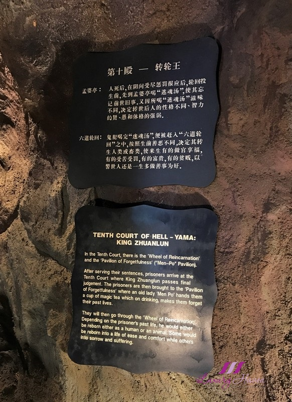 ten court of hell yama king zhuanlun
