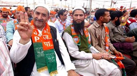 भाजपा में मुसलमान के लिए चित्र परिणाम