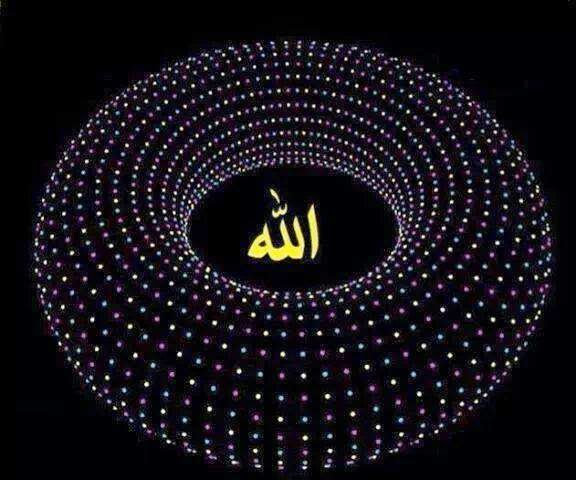 Allah Name In Black Background Wallpapers, Islamic
