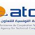 قائمة المدعوّين لإجراء مقابلات مع لجنة انتداب وزارة التعليم القطريّة