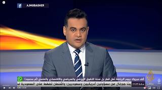 المسائية .. نواب بالكونغرس يتعهدون بالرد على عادل الجبير بتمرير تشريع يتجاوز خطه الأحمر