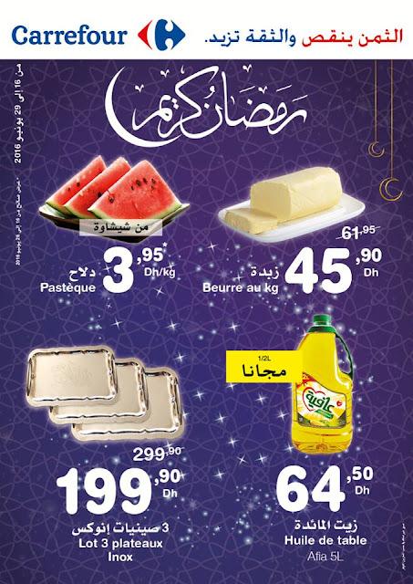 carrefour maroc ramadan 2016