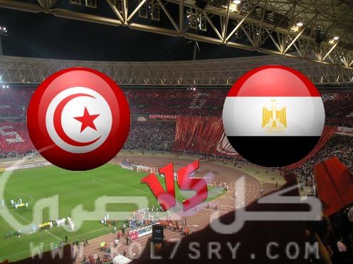 الان تردد قناة تونس الناقلة مباراة مصر وتونس اليوم الأحد 11 يونيو 2017 فى تصفيات أمم أفريقيا 2019