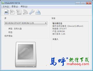 MakeMKV Portable 免安裝綠色版下載,影片轉 MKV、DVD轉MKV、藍光轉MKV,好用的影片轉檔軟體