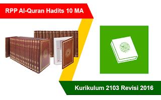 Download RPP Qur'an Hadits Kelas 10 Kurikulum 2013 Revisi 2016