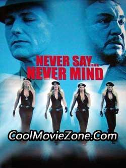 Never Say Never Mind: The Swedish Bikini Team (2003)