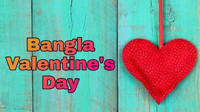 Bangali Valentine's Day