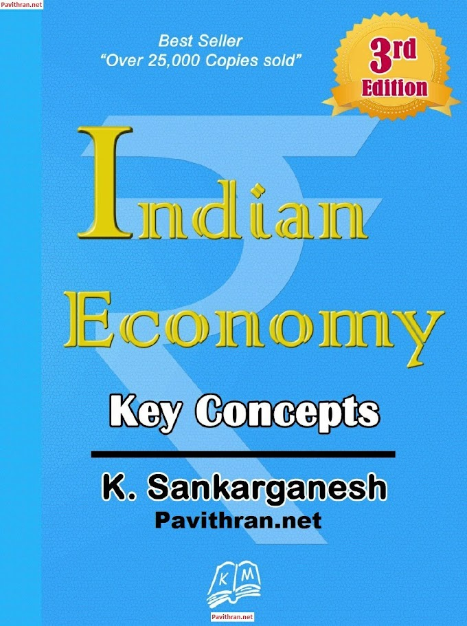 Indian Economy by K.Sankarganesh Book PDF Download