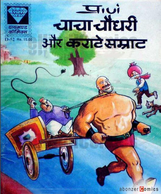 chacha chaudhary comics in hindi pdf free download