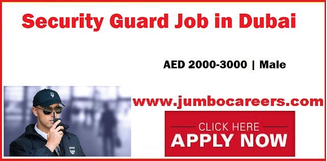 security guard jobs, dubai security guard jobs,