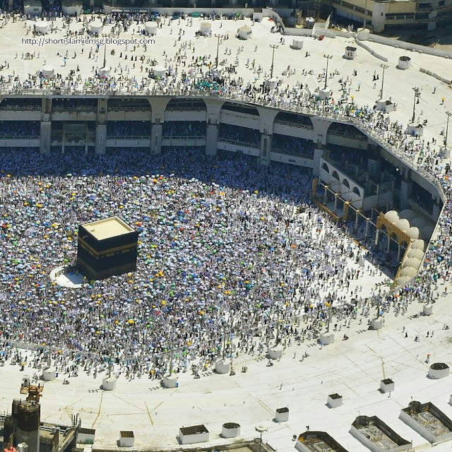 what is the kaaba