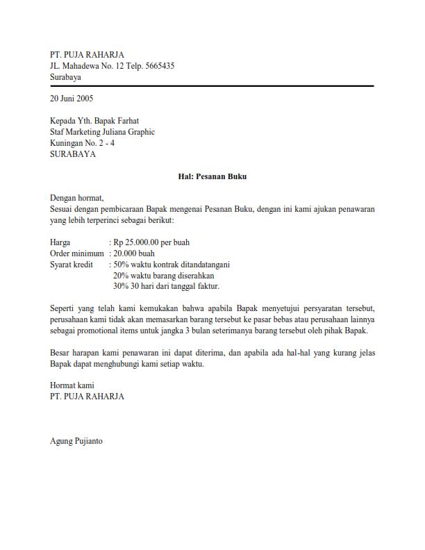 Contoh Invitation Letter For Friend Sample Resume For