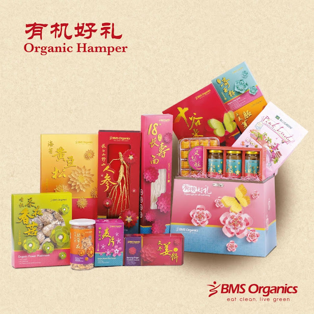 BMS Organics Healthy & Nutritious Chinese New Year Organic Hampers 2017 RM 398