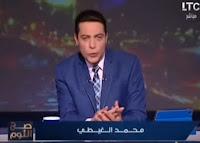 برنامج صح النوم  مع محمد الغيطى حلقة الاثنين 3-7-2017