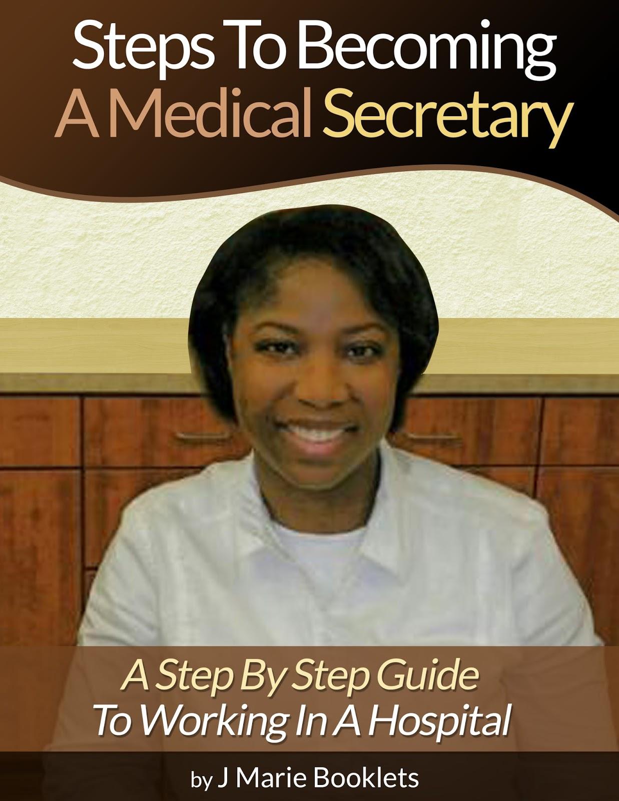 how to become a good secretary