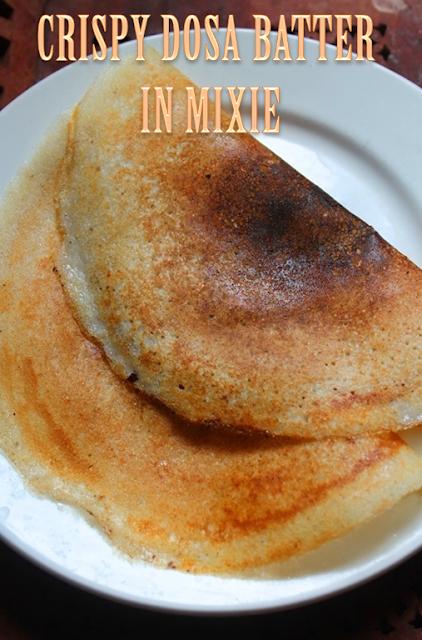 how to make crispy dosa batter at home