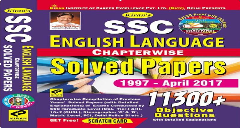 Ssc English Paper Pdf