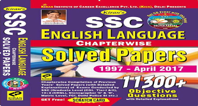 Book-PDF: Kiran's SSC English Solved Papers 1999-2017 (True Copy)-SSC Officer