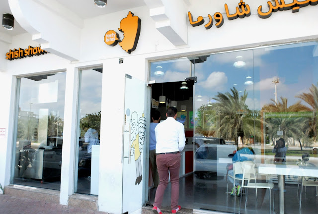 Where to Eat in Abu Dhabi: Shish Shawerma